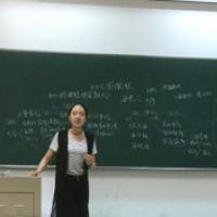 $teacher_name