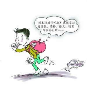 """一年级小学生被""""学霸""""逼进补习班"""