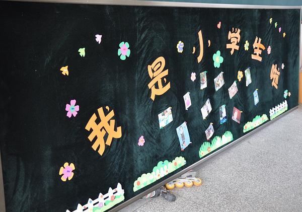 《一年级》展现教育问题 中国式教育引观众热议