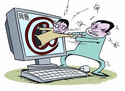 剁手戒网瘾? 家长如何正确引导子女上网