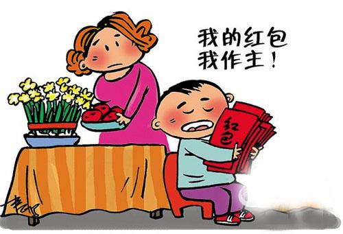 家长必读:4大要点教孩子正确使用压岁钱