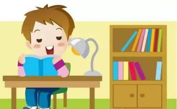 16条学习好习惯使孩子终身受益