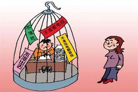 把孩子关进牢笼,是最蠢的父母