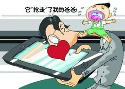 """家长课堂:边玩手机边陪孩子也是""""冷暴力"""""""