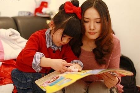 家长必读:把孩子培养成优秀普通人18个建议