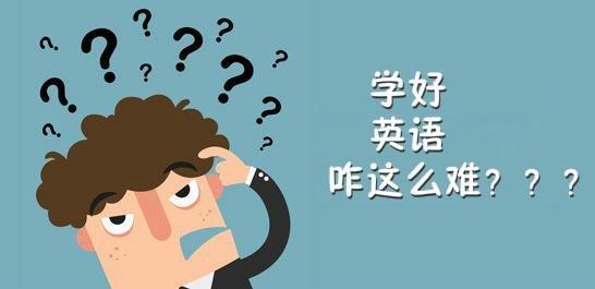 学长倾力总结的高中生学好英语的方法,一定要分享!