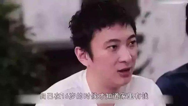 不知爹富王思聪:千万不要告诉孩子你家有多少钱?
