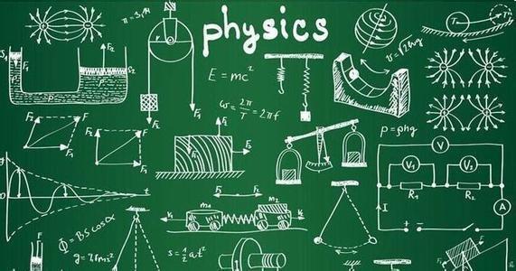 想要学好物理,这些是你必须注意的