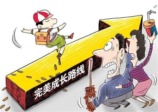 家长要避免最易毁掉孩子的中国式教育误区