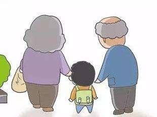 老人对孩子的隔代教育隔了哪些东西
