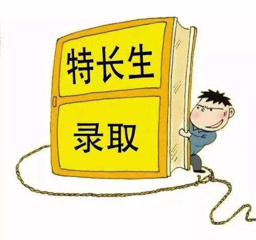 """光明(ming)�r(shi)�u�U特�L生""""�x(xie)幕"""",特�L教育(yu)不能止步"""