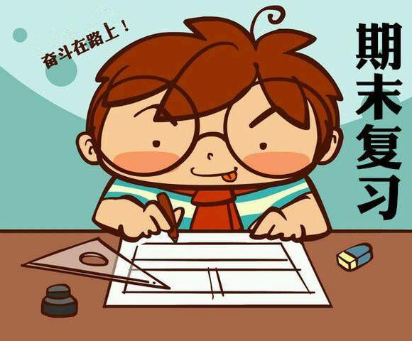 "家(jia)�L在期(qi)末考�前""鼓��(li)""孩子�r千�f(wan)不要(yao)�@��"