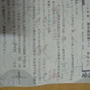 小学五年级数学