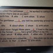 高二英语基础分110