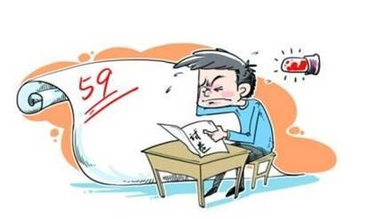 孩子考试成绩不理想 家长应该如何面对?